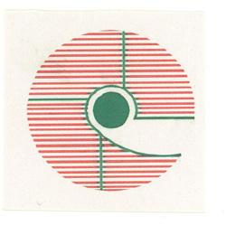r.r.encabo-constructors-incorporated-logo